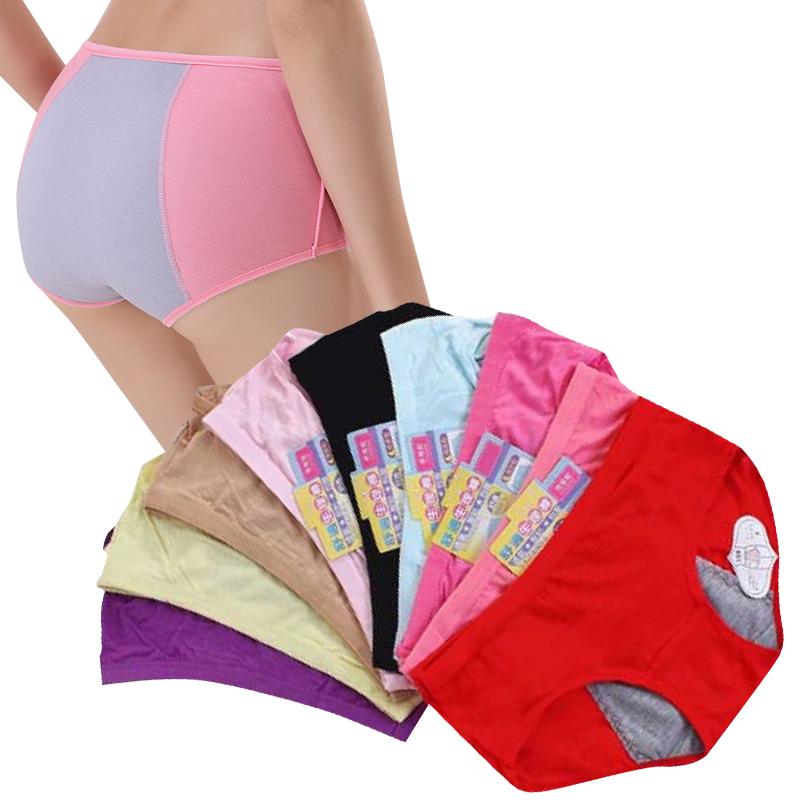 PT Softex Indonesia menghadirkan Softex Celana Menstruasi untuk memberikan solusi dan menjawab kebutuhan wanita agar tetap nyaman tidur semalaman dan aktivias lainnya tanpa takut bocor.