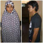 Cinta Terlarang Saudara Kandung di Luwu Punya Dua Anak, Polisi : Mereka Tak Menikah